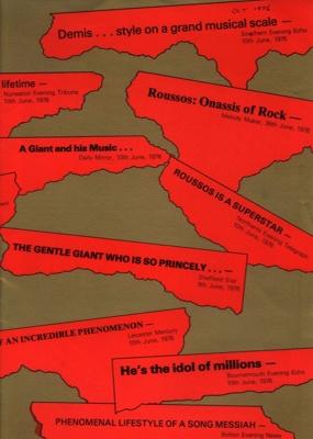 PROGRAMME MUSIC DEMIS ROUSSOS; OCT 1976; 197610BG