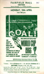 FLYER FILM WORLD CUP 1966 GOAL; APR 1967; 196704BE