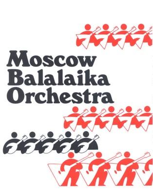 PROGRAMME MUSIC MOSCOW BALALAIKA ORCHESTRA; NOV 1979; 197911FE