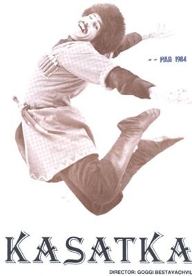 PROGRAMME MUSIC DANCE KASATKA COSSACKS; FEB 1984; 198403FE