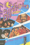 FAIRFIELD DIARY SEPTEMBER 1995 TAP DOGS, JIMMY TARBUCK, THE EVERLY BROTHERS AND SQUEEZE; SEP 1995; 199509BB