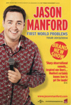 JASON MANFORD - LEAFLET  ; FEB 2014; 201402NN