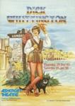 DICK WHITTINGTON PROGRAMME - THEATRE ; DEC 1985; 198512MA