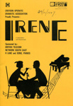 IRENE PROGRAMME - MUSICAL; DEC 1987; 198710MA