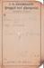 1880 Prescription for Gross's Neuralgic Pills from Northcraft Drug House in Abilene, KS (USA).; A.G. Northcraft, Abilene, KS Druggist; October 24, 1880; Fincham Collection 283