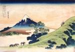 36 Views of Mount Fuji #41; Katsushika Hokusai (Japanese printmaker 1760-1849); n.d.; EC125JP