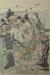 Three Japanese women smoking and carrying water; Kubo Shunman (Japanese printmaker active 1757-1820); n.d.; EC8JP