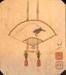 Japanese print of fan and leaping wild boar; Unknown; n.d.; EC176JP