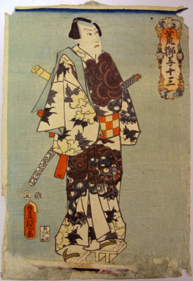 Japanese print of sumari with floral robe; Unknown; n.d.; EC66JP