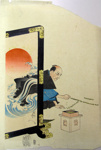 Japanese print of man performing seed ritual; Unknown; n.d; EC42JP