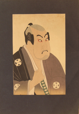 Japanese print of man grasping sword; Unknown; n.d.; EC145JP