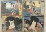 Woodblock Print; Utagawa Kuniyoshi (Japanese printmaker, active 1797-1861); n.d.; EC52JP