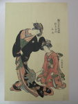 Japanese print of two women with a pet monkey on a leash; Isoda Koryusai (Japanese printmaker active 1764-1788); n.d.; EC3JP