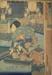 Japanese print of woman in robe by pools; Utagawa Toyokuni (Japanese printmaker, active 1769-1825); n.d.; EC74JP