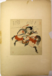 Japanese print of horse warrior; Unknown; n.d.; EC89JP