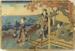Utagawa Toyokuni (Japanese printmaker, active 1769-1825); n.d; EC39JP