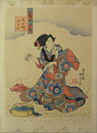 Japanese print of woman washing clothes; Utagawa Kunisaga (Japanese printmaker and illustrator, 1786-1864); n.d.; EC92JP