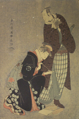Japanese print of two men standing kneeling; Isoda Koryusai (Japanese printmaker active 1764-1788); n.d.; EC114JP