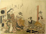 Japanese print of five women taking tea and studying calligraphy; Unknown; n.d.; EC94JP