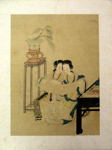 Japanese print of two women reading a scroll next to a table with a potted plant; Unknown; n.d.; EC95JP