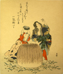 Japanese print of three figures with a giant basket; Unknown; n.d.; EC90JP