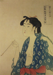"Woman Exhaling Smoke from a Pipe, from the series ""Ten Classes of Women's Physiognomy (Fujo ninsô juppon)"", c. 1792–93; Kitagawa Utamaro (Japanese printmaker, active 1754-1806); 1792-1793; EC122JP"