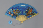 Wooden fan with paper leaf advertising BOAC airways; c. 1960; LDFAN2016.9