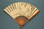 Folding Fan; LFAN2010.112
