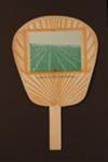 Advertising fan for Reid Yellow Dent Hybrid seed corn, Iowa; LDFAN2012.35