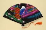 Folding Fan; LDFAN1999.23