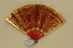 Folding Fan; c. 2000; LDFAN2003.432