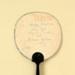 Fixed Fan; 1979; LDFAN1994.101