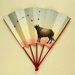 Folding Fan; LDFAN2001.25