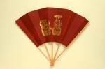 Folding Fan; LDFAN2001.12