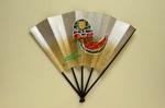 Folding Fan; LDFAN2001.6