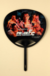 Advertising fan for Pride Fighting Championships ; LDFAN2006.22 - wrong number & description