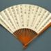 Folding Fan; LDFAN2010.112
