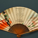 Folding fan for 'The Captain's Tea Party'; c. 1935; LDFAN2000.2