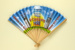 Advertising fan for Andrews Air Conditioning; c. 2008; LDFAN2012.10