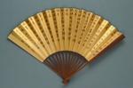 Folding Fan; LDFAN1992.98