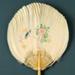 Fixed Fan; c. 1960; LDFAN2003.212.Y