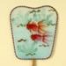 Fixed Fan; c. 1980; LDFAN1994.71