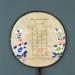 Fixed Fan; 1953; LDFAN1994.222
