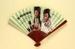 Advertising Fan; 2001; LDFAN2006.4