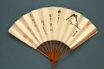 Folding Fan; LDFAN2010.50.HA