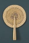 Fixed Fan; c. 1950; LDFAN2003.163.Y