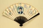 Folding Fan; Aafke Brouwer; 1996; LDFAN1998.21