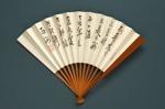 Folding Fan; LDFAN2006.45