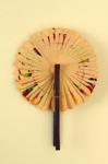 Cockade Fan; LDFAN1994.52