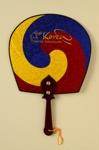 Fixed Fan; 2010; LDFAN2012.60